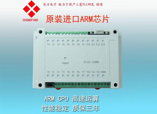 FX2N-23MR
