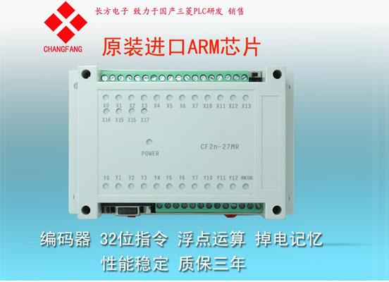 FX2N-27MR