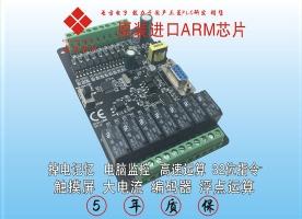 FX2N-15MR