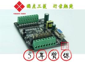 浙江FX2N-14MT