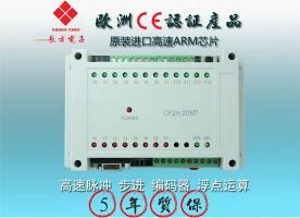 浙江FX2N-20MT