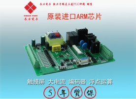 浙江FX2N-21MB