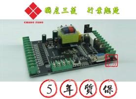江苏FX2N-22MTR