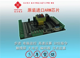 江苏FX2N-24MTR