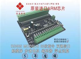 FX2N-40MT