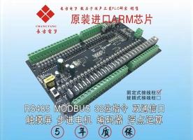 浙江FX2N-56MT